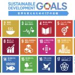 """<span class=""""title"""">みやぎん SDGs応援私募債発行のお知らせ</span>"""
